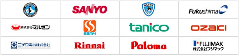 厨房機器や店舗用品を売るなら滋賀リサイクルジャパン
