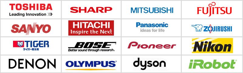 滋賀県で家電・電化製品を売るならリサイクルジャパン